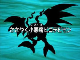 DA22 title jp