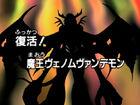 DA38 title jp