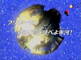 DF17 title jp