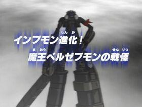 DT27 title jp