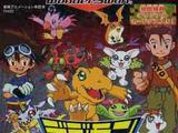 Digimon Adventure: Anode Tamer e Cathode Tamer