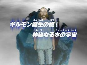 DT32 title jp