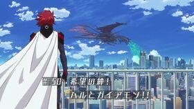 AM50 title jp