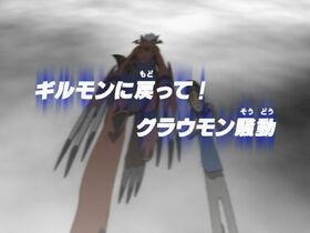DT09 title jp