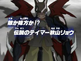 DT28 title jp