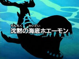 DA42 title jp