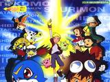 Digimon Adventure 02: L'atterraggio dell'uragano Digimon!! Evoluzione Suprema!! Le Digiuova Auree