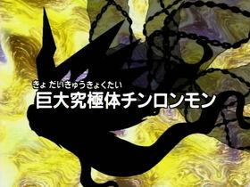 ZT37 title jp