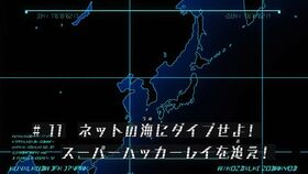 AM11 title jp