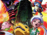 Digimon Savers The Movie: Potere Definitivo! Attivazione della Burst Mode!!