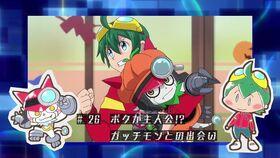 AM26 title jp