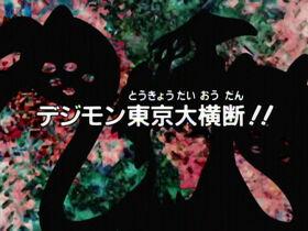 DA30 title jp