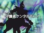 DA10 title jp
