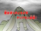 DT02 title jp