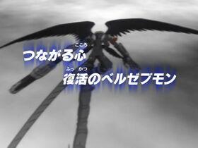 DT43 title jp