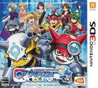 Appli Monsters game 3DS