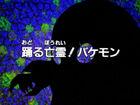 DA11 title jp