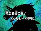 DA41 title jp