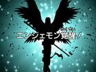 DA13 title jp