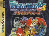 Elenco dei videogiochi Digimon