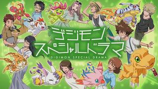 Digifes2016 drama