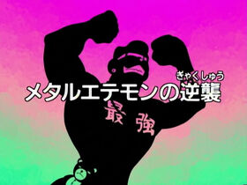 DA46 title jp