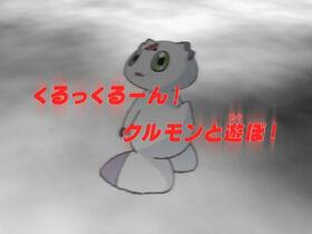 DT05 title jp