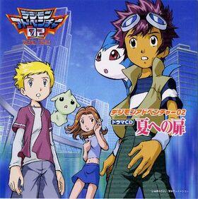 Drama CD Natsu e no Tobira