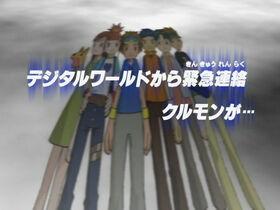 DT30 title jp