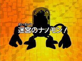 DA19 title jp