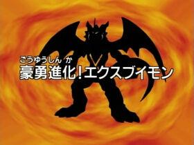 ZT22 title jp