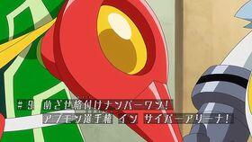 AM09 title jp