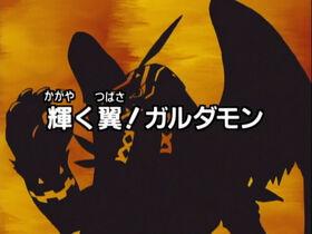 DA26 title jp