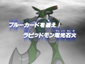 DT17 title jp
