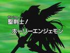 DA52 title jp