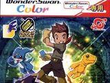 Digimon Tamers: Brave Tamer