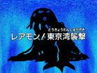 DA31 title jp