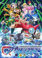 Digimon Universe Appli Monsters poster