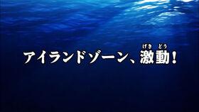 XW04 title jp