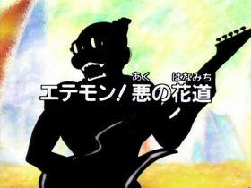 DA15 title jp