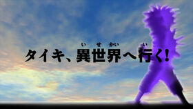 XW01 title jp