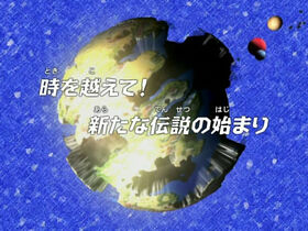DF50 title jp