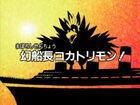 DA17 title jp