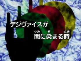 ZT23 title jp