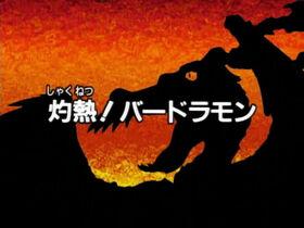 DA04 title jp