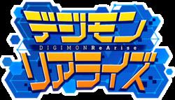 Digimon ReArise