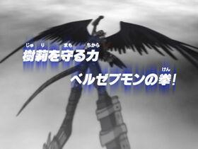DT48 title jp