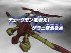 DT47 title jp