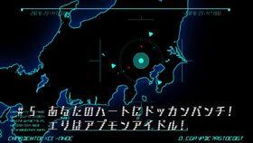 AM05 title jp