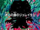 DA44 title jp
